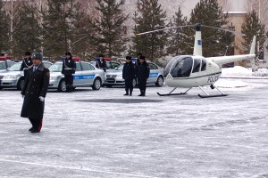 R44 Raven II Police Helicopter Kazakhstan Photo 1