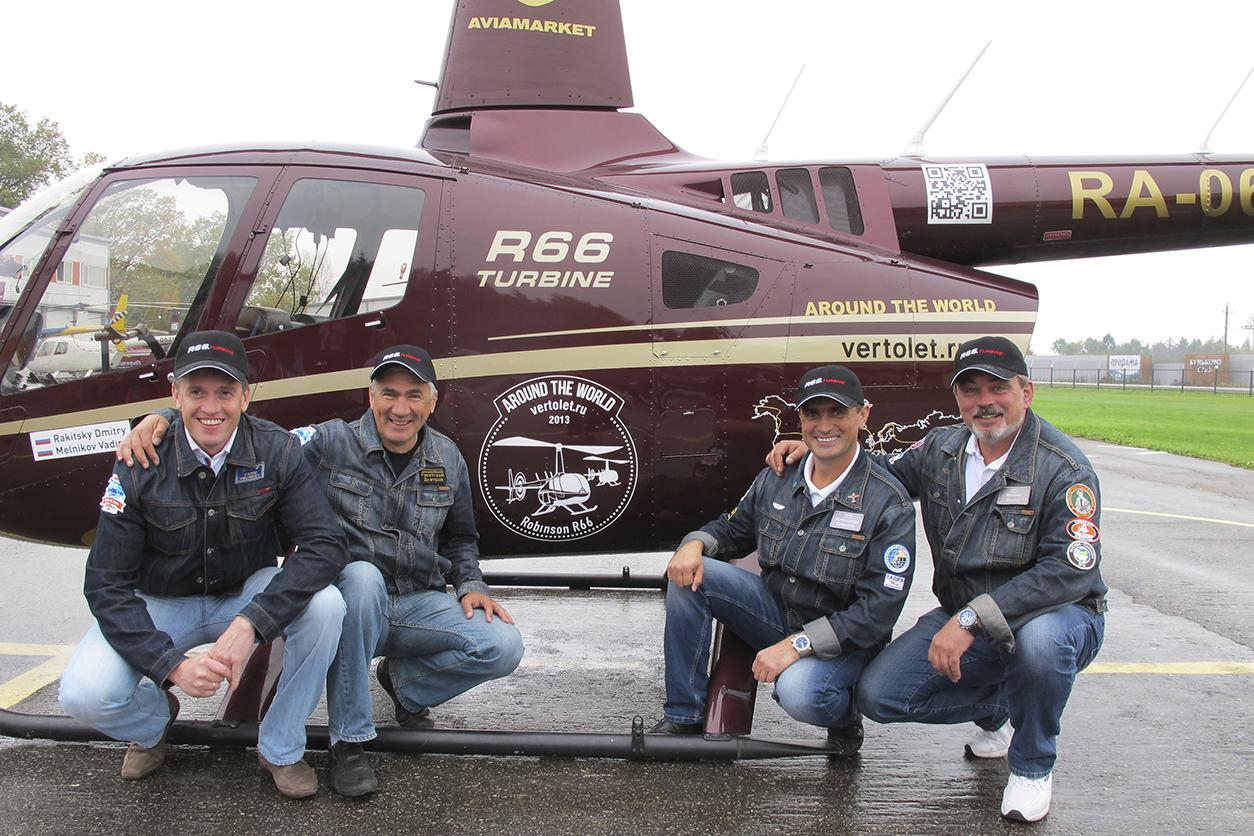 R66 ATW Trip Four Pilots 1