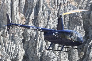 r44 cadet in blude