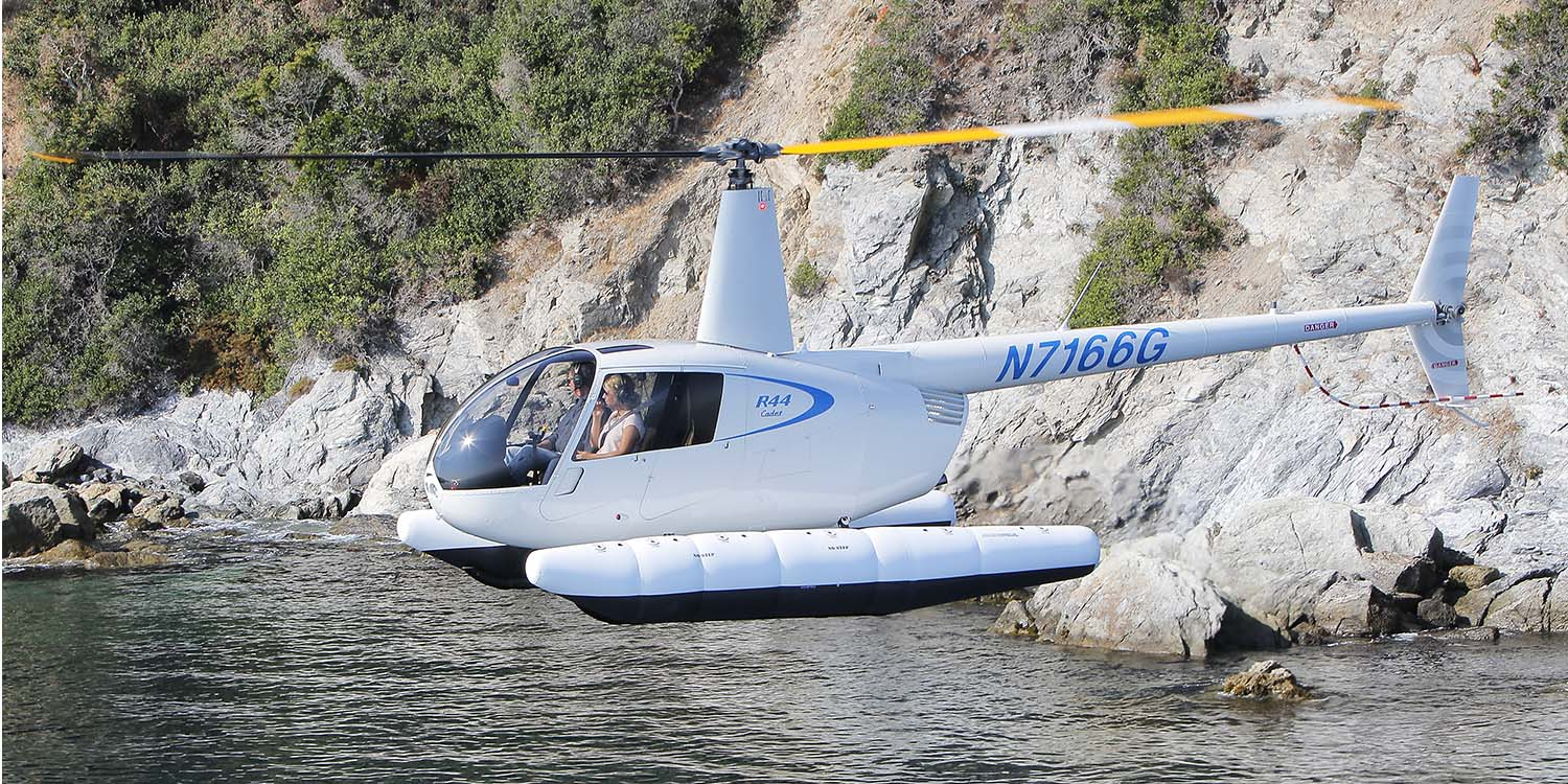 r44_cadet_floats