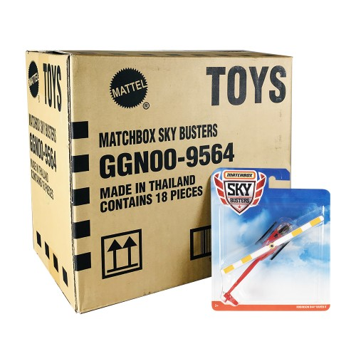 r44_matchbox_toy_box_quantity